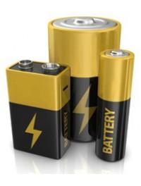 Батерии (25)
