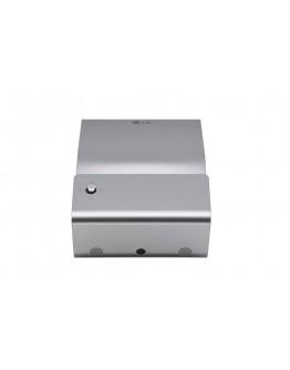 PROJECTOR LG PH450UG SHORT THR