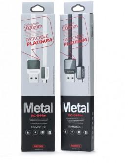 Кабел за данни, Micro USB , Remax Platinum RC-044m, 1.0м, Бял, Черен - 14422