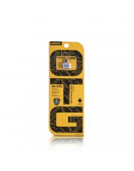 Преходник USB - Micro USB, Remax, OTG, Сребрист - 17162