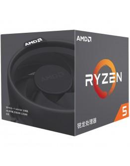 AMD CPU Desktop Ryzen 5 PRO 4C/8T 3400G